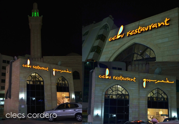 Cebu Restaurant is located in Khalidiya District, Abu Dhabi beside the mosque and at the back of Lebanese Flower Restaurant.